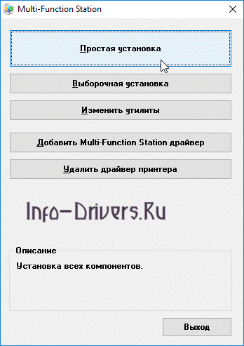 Panasonic KX-MB1530 Multi-Function Station Windows 8 Driver Download