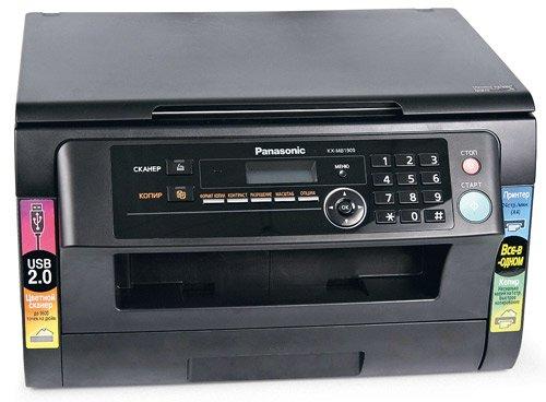 PANASONIC KX-MB1900 DRIVER TÉLÉCHARGER