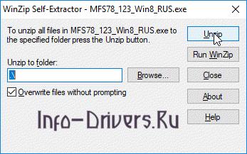 Драйвер для panasonic kx-mb263 скачать + инструкция по установке.