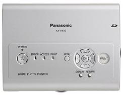 Драйвер для Panasonic KX-PX1