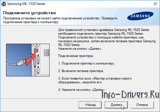 Driver samsung ml-1520 laser 3. 01 (free) download latest version.