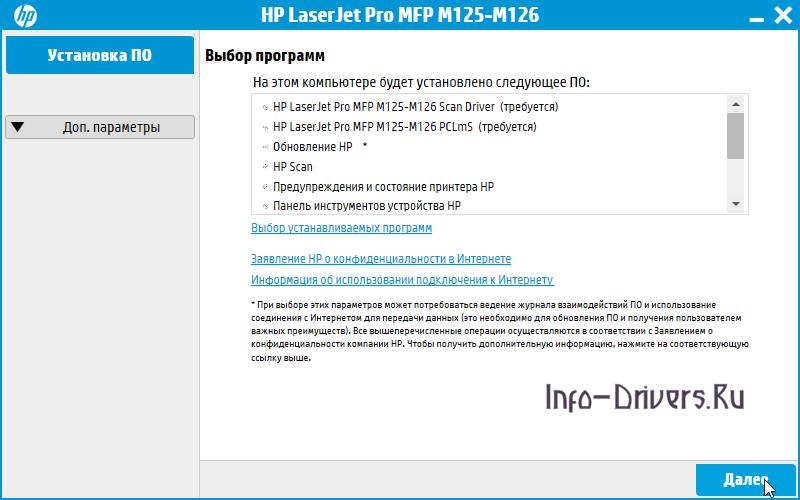 Hp laserjet pro m125 m126