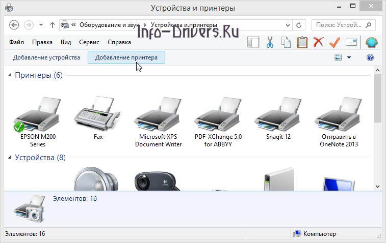 Драйвера для laserjet 1010 для windows 7. Драйвер для HP LaserJet 1010